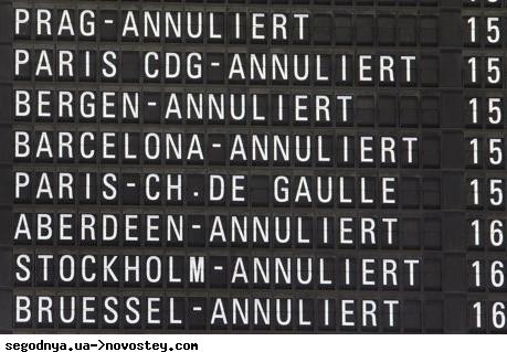В Германии сегодня отменили 460 авиарейсов