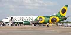 Авиакомпания Кубань предлагает дополнительную страховку