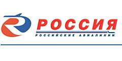 Авиакомпания Россия увеличивает число мест в самолётах