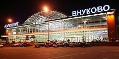 Внуково рассчитывает на 10 млн. человек в 2012 году