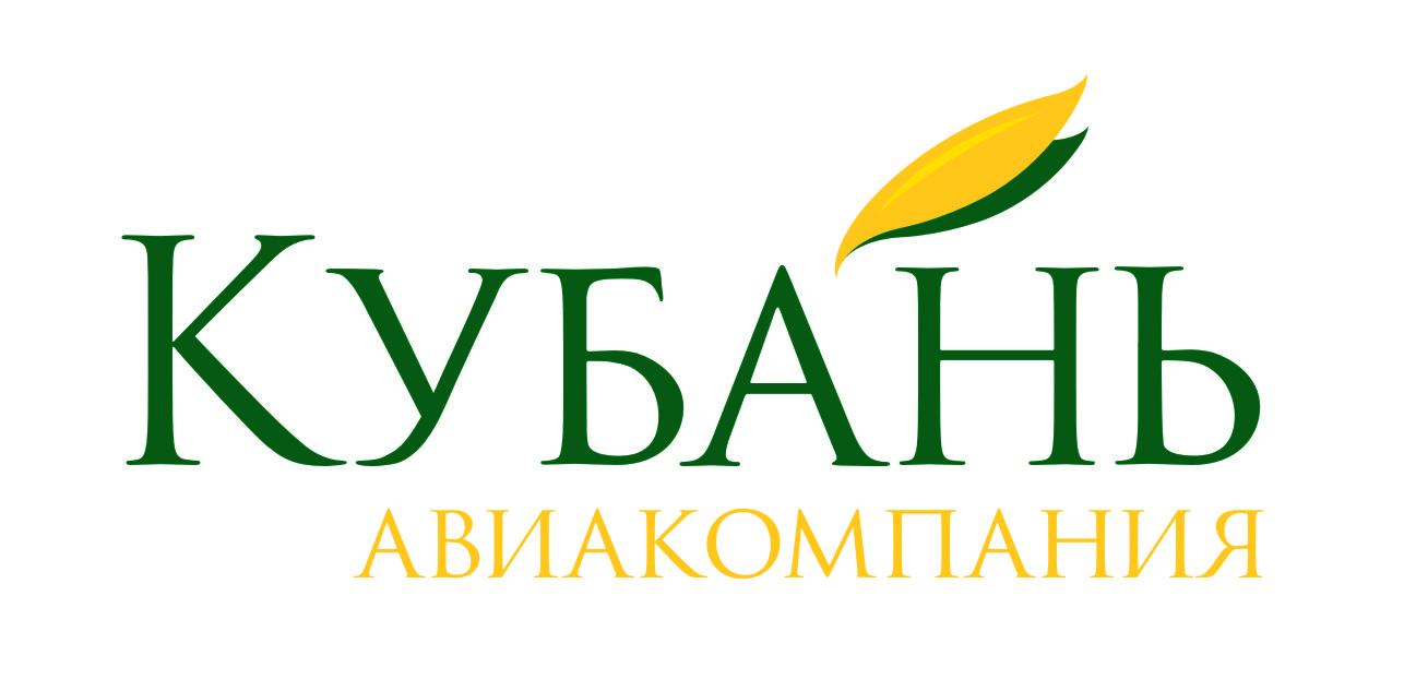 Авиакомпания Кубань делает скидку на все рейсы — 24%