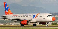 Alitalia купит Wind Jet